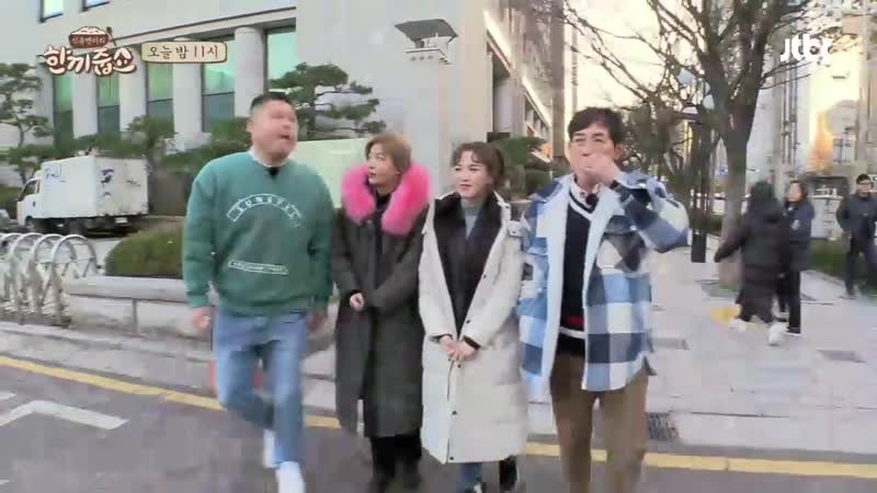 181212 Seulgi, Wendy @ JTBC Lets Eat Dinner Tgether