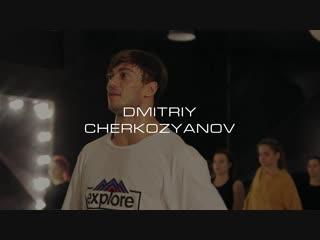 ДМИТРИЙ ЧЕРКОЗЬЯНОВ - Selects | EXTRA ПРОКАЧ |