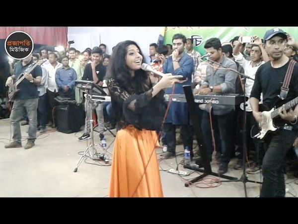 ঝড় তুলেছে পড়শি | নতুন কনসার্ট ২০১৮ | Morar Kokile | Porshi | Bangla Hit Song |