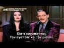 Η ΟΙΚΟΓΕΝΕΙΑ ΑΝΤΑΜΣ (1991) - ADDAMS FAMILY