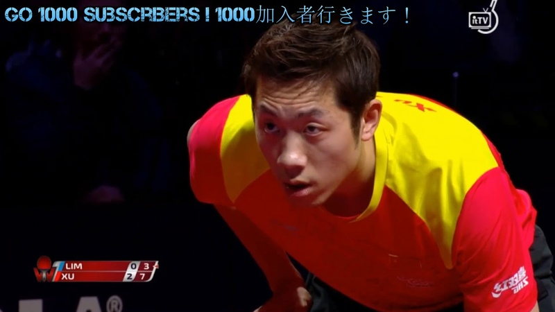 许昕 vs 林仲勋 Hungarian Open XU Xin vs LIM Jonghoon table tennis 2019