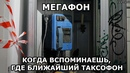 Михаил Делягин фото #18