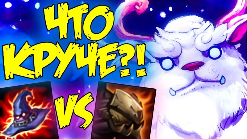 АП НУНУ ИМБА! ► LEAGUE OF LEGENDS ГАЙД ОТ ПРЕТЕНДЕНТА