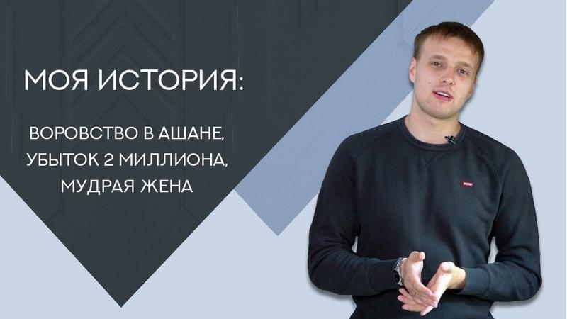 Роман Зайцев — откуда он?