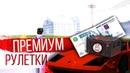 ЗАДОНАТИЛ 1000 РУБЛЕЙ НА НОВОЕ ОБНОВЛЕНИЕ REVENT RP! КРУЧУ 40 ПРЕМИУМ РУЛЕТОК! ( GTA SAMP)