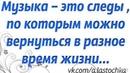 ВЕЧЕРНИЙ ШАНСОН ДЛЯ ВАС - НЕ УХОДИ...