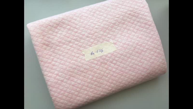 Капитоний Розовый меланж 1м