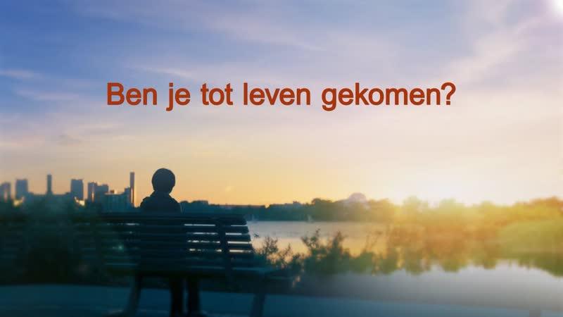De woorden van de Heilige Geest 'Ben je tot leven gekomen?' Nederlands