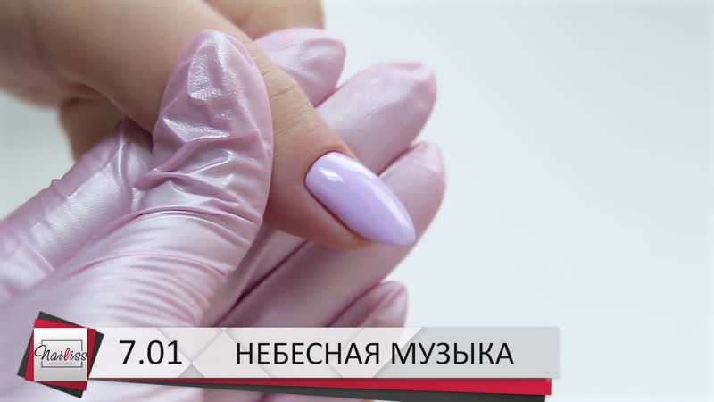 ТМ Nailiss №7.01 Небесная музыка