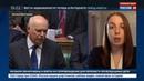 Новости на Россия 24 • Тереза Мэй: Великобритания бомбила Сирию не по приказу США