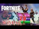 FORTNITE WiNRAR 2 0