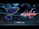 St. Louis Blues vs Washington Capitals | Jan.14, 2019