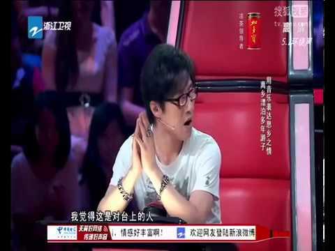 Тасқын Дудар ай The Voice of China] [толық нұсқасы] [02 08