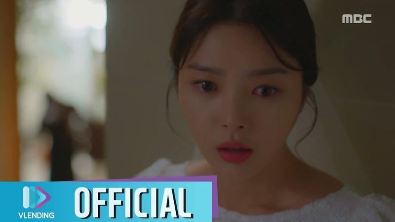 [MV] 클랑(KLANG) - You Are [숨바꼭질 OST Part.3 (hide and seek OST Part.3)]