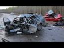 Аварии на дороге Подборка 4