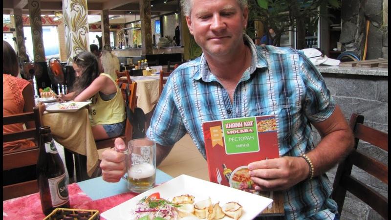313 Вьетнам Нячанг РЕСТОРАН МОСКВА рассказ о особенностях Vietnam Nha Trang RESTAURANT MOSCOW story