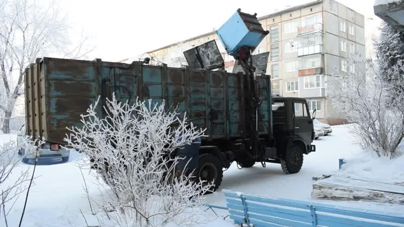 Мусоровоз КамАЗ 53213 КО 415А Х 006 НЕ 22 Работа