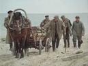 Долгая дорога в дюнах 1 серия 1980 Драма история Фильмы Золотая коллекция
