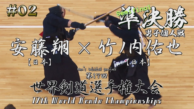 Мужчины личка полуфинал Takeniuchi JPN Ando JPN