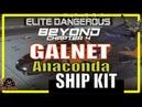 Elite: Dangerous Free Anaconda GALNET Pack