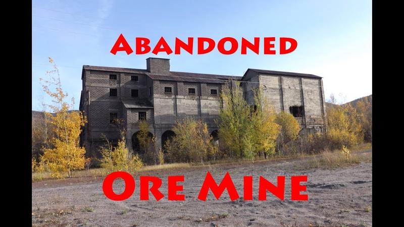 Abandoned Ore Mine