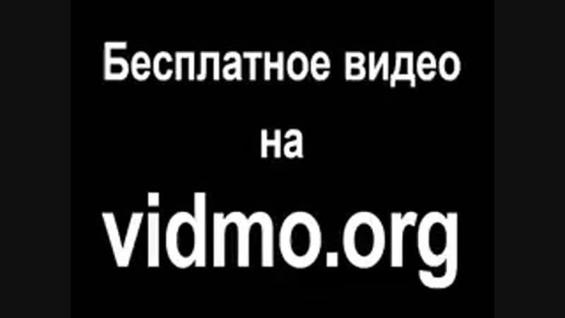 Vidmo_org_Kavkazkaya_Lyubov_320.mp4