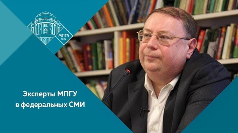 Профессор МПГУ А.В.Пыжиков в программе Россиеведение. У истоков парламентаризма