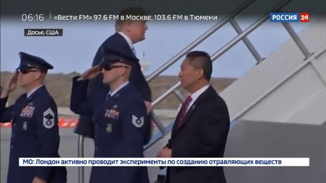 Новости на Россия 24 Разговор Трампа с Путиным вызвал новую волну осуждения среди американского истеблишмента