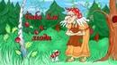Музыкальная сказка для детей. Баба Яга и Ягоды