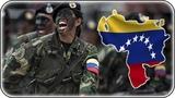 Русский акцент как Венесуэла будет защищаться от США