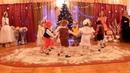 Танец сахарные зайки и шоколадные мишки