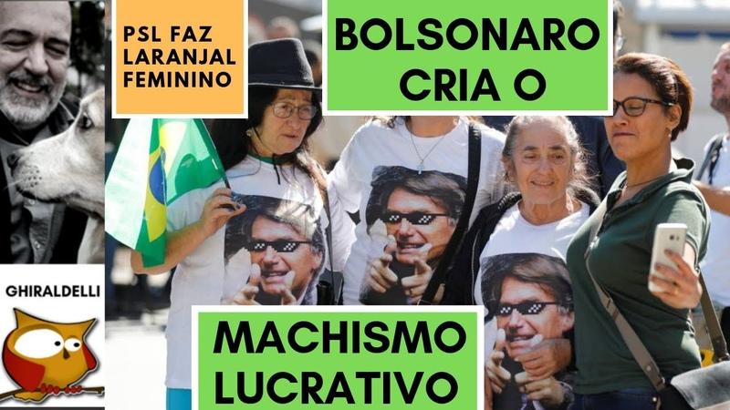 BOLSONARO SANCIONA O PROGRAMA DE MACHISMO LUCRATIVO PML