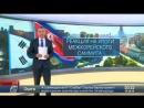 Международное сообщество положительно отреагировало на межкорейский саммит в Пхеньяне