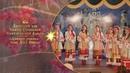 🎄 Дивная новина, нині Діва Сина ⛄ Братский хор Святогорской Лавры