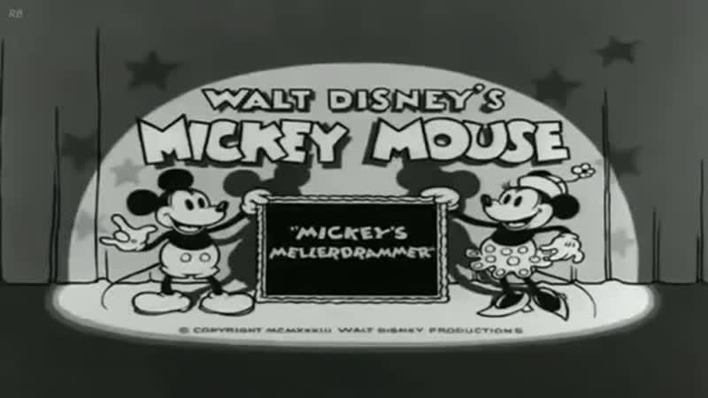 Mickey Mouse,Minnie Mouse,Goofy Mickeys Mellerdrammer ТАВЕРНА_STEAMPUNK