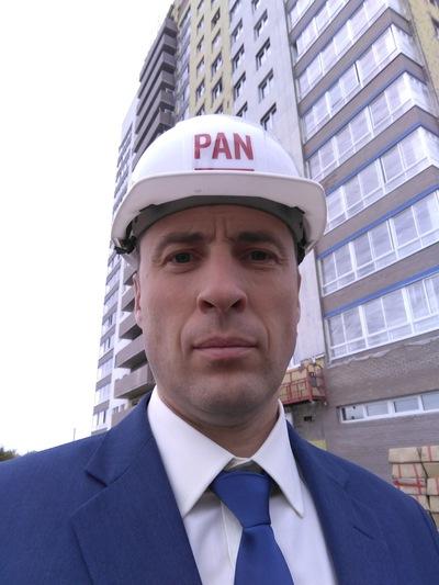Николай Пермский