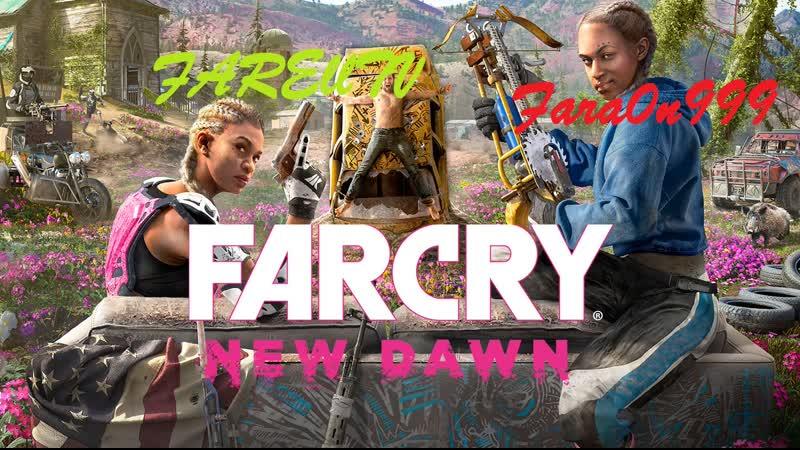 Far Cry New Dawn 12