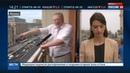 Новости на Россия 24 • Жириновский пришел на Манежную вспомнить ГКЧП
