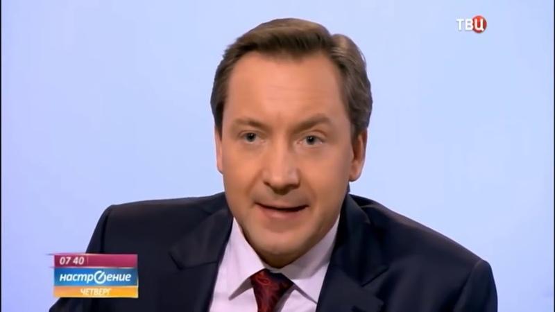 Роман Василенко на ТВЦ. Кто такие сетевики?