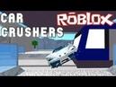 РАЗБИВАЕМ ТАЧКИ! Car Crushers 2 💣💥!
