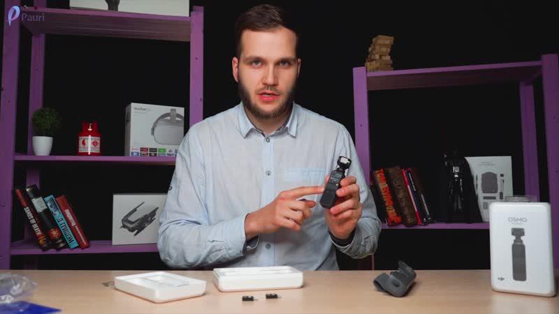 DJI OSMO Pocket - РАСПАКОВКА и ОБЗОР на Русском от Pauri