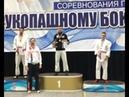 Анапчане победили на Всероссийских соревнованиях по рукопашному бою