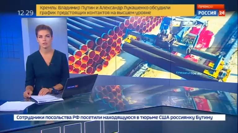 Новости на Россия 24 • В Германии СМИ встали на защиту Северного потока-2 от Трампа