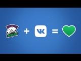 С днём рождения, ВКонтакте!