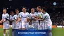 Футбольная столица эфир от 22.04.2019