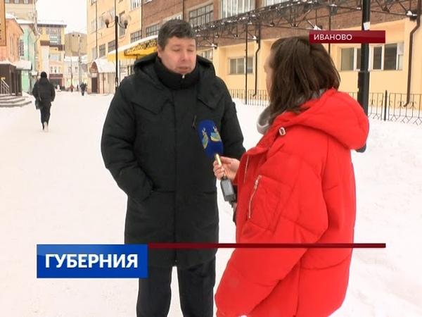 В Иванове будут штрафовать за сосульки и парковку на газонах