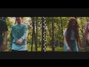 Миша Смирнов и Арина Данилова «Не хватает»