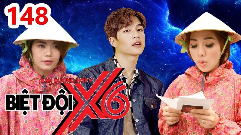 BIỆT ĐỘI X6 | BDX6 148 | Hoa tỷ Miko mặc áo mưa đạp xe giữa trời nắng vì 'thua' trai đẹp Yoon Trần