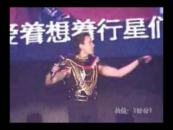 VITAS 2008.02.02 外星朋友 Extraterrestrial Friend_ 上海 Shanghai