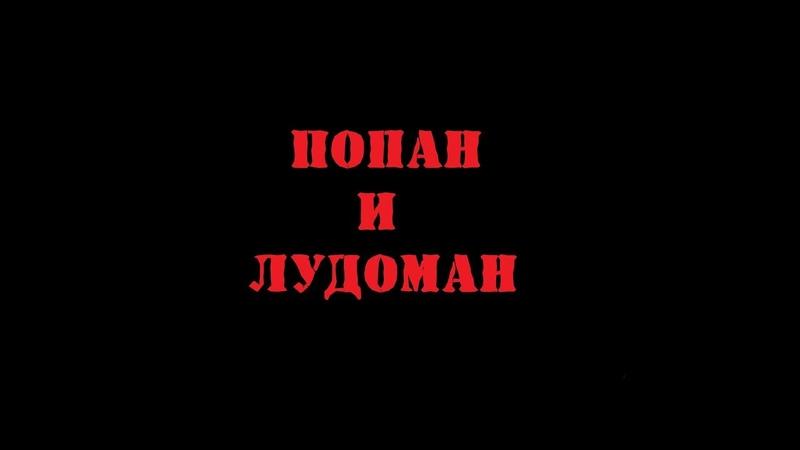 Дармштадт98 Бохум Эвертон МанчестерЮнайтед РеалМадрид АтлетикоБ